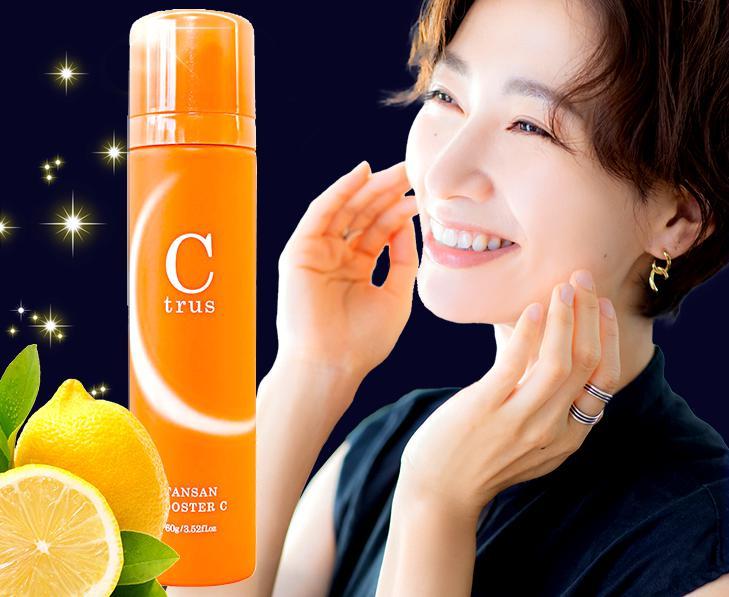 シートラス-Ctrus-